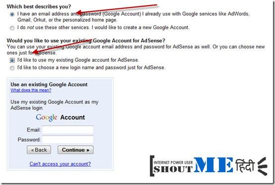 Adsense ka email address